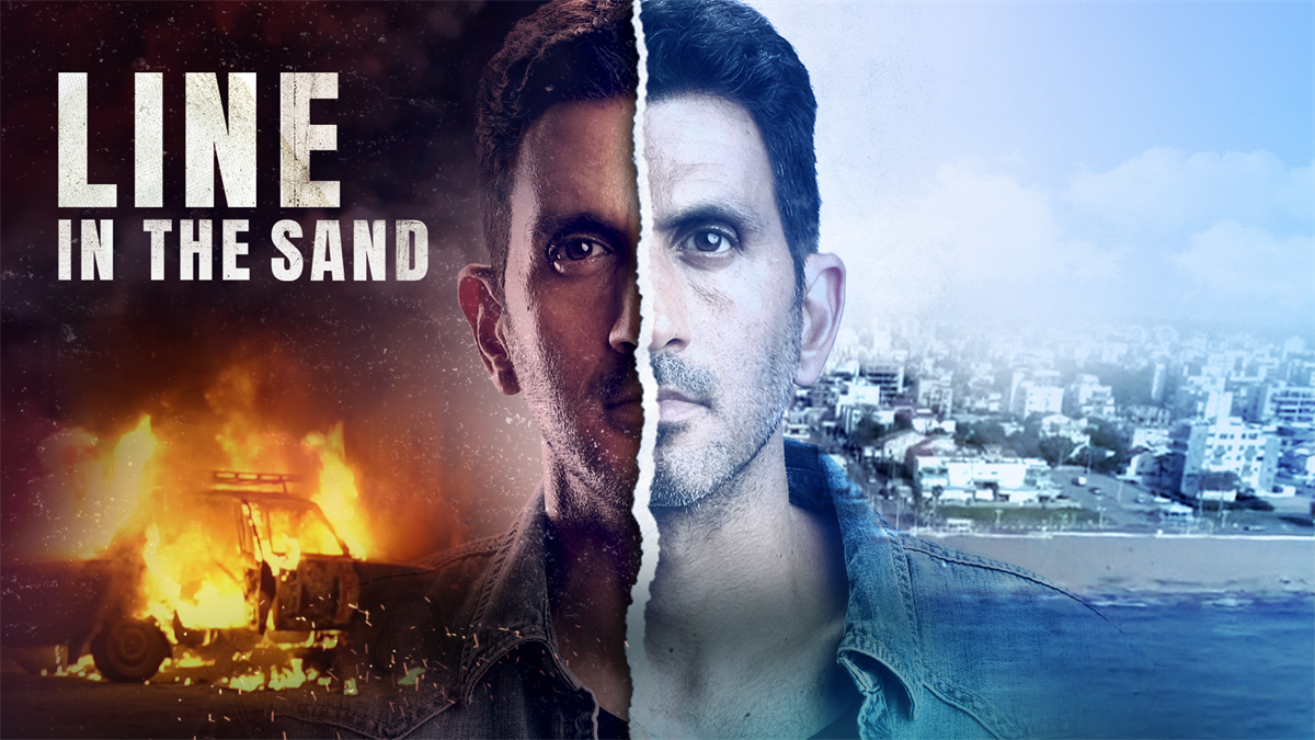 Israeli new drama Line in the Sand premiered successfully on Keshet 12