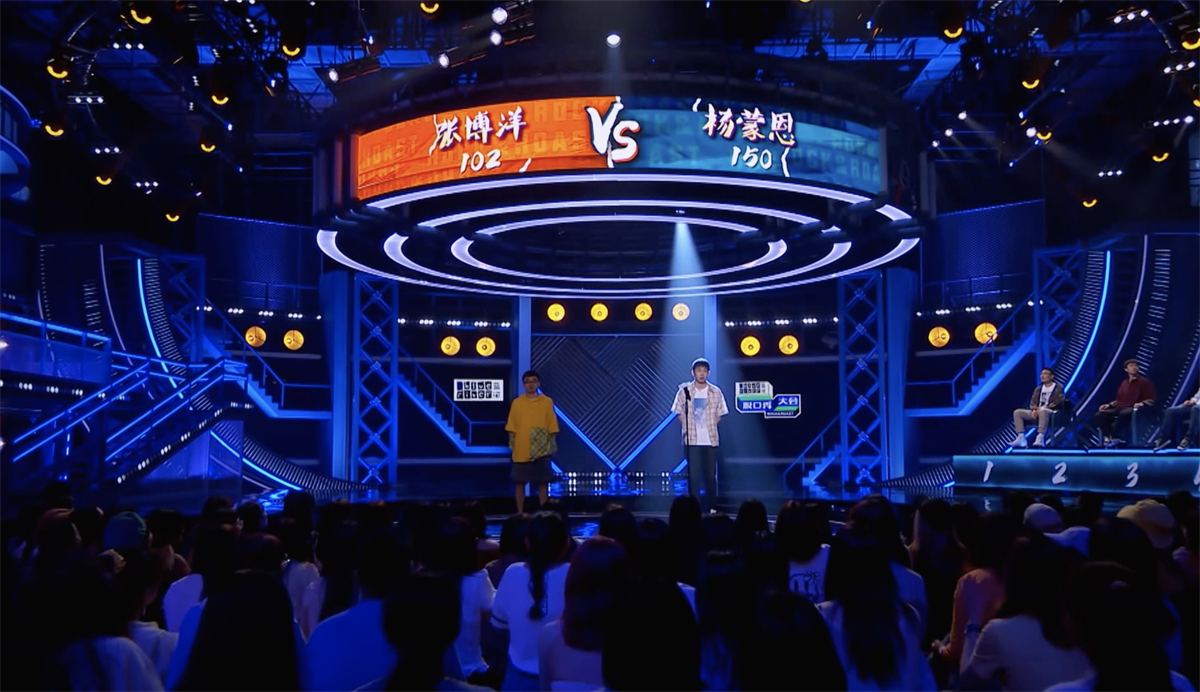 Tencent Video launched two new format to the International market