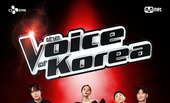 CJ ENM brings back The Voice to Korea for the 3rd season