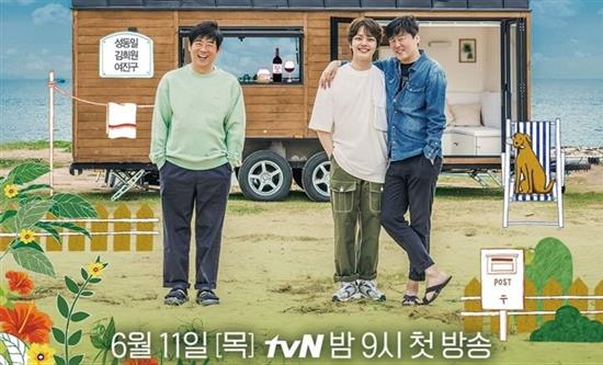 CJ ENM's 'House on Wheels' debuts strong with ratings peaking high