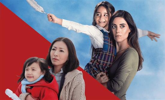 Nippon TV announces Turkish version Anne, from awards-winning scripted Mother