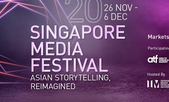 The seventh edition of the Singapore Media Festival (SMF) returns in a hybrid format this year
