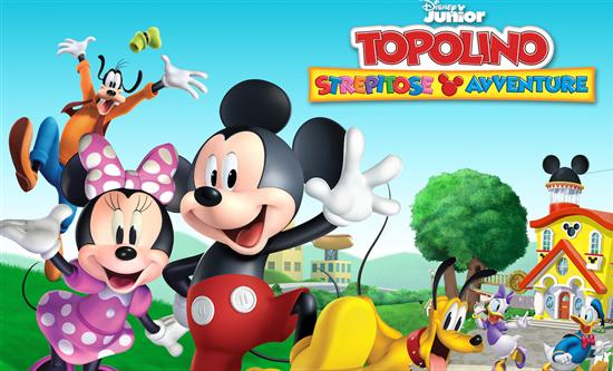 Mickey Mouse and Friends of the Rally is renewed and becomes Mickey Mouse - Amazing Adventures