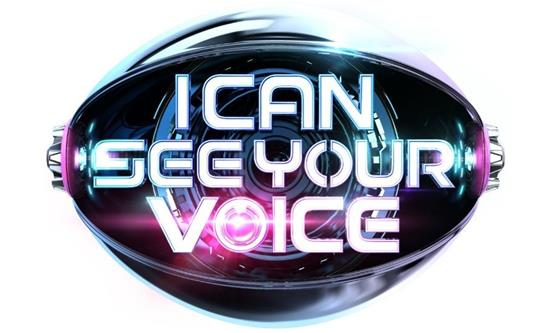 I Can See Your Voice adds France and Belgium