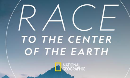 Hat Trick distributes new reality competition Race to the Center of the Earth